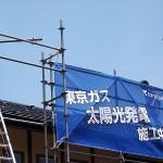 京セラ太陽光 施工中