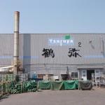 鶴弥 阿久比工場