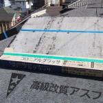 屋根材 グラッサ
