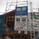 アイフルホーム 町田店